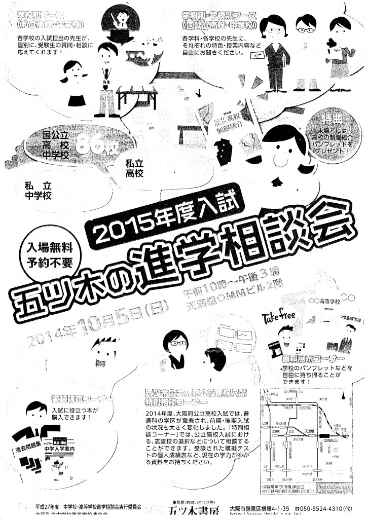 itsuki_0002