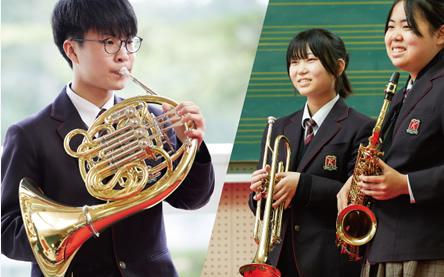 普通科Ⅱ類 吹奏楽コース